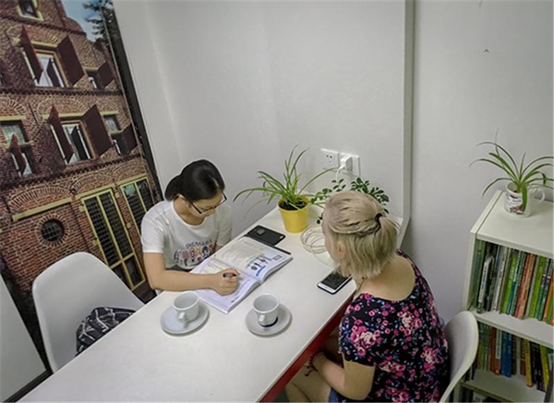 广东成人实用德语全程直通套餐