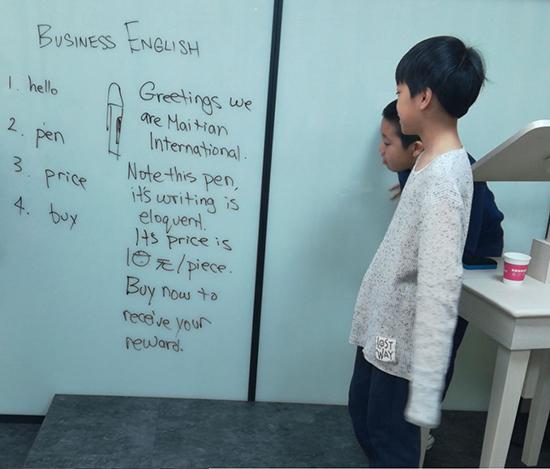 廣東青少年英語培訓班