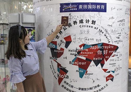 广东韩语出国留学3-4级培训课程