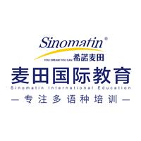 深圳麦田国际教育