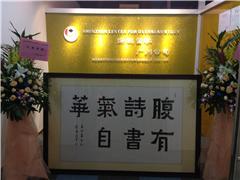 珠江新城总校