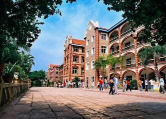 華僑大學成人高考招生簡章