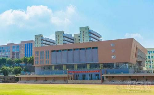 广东科技学院 体育馆