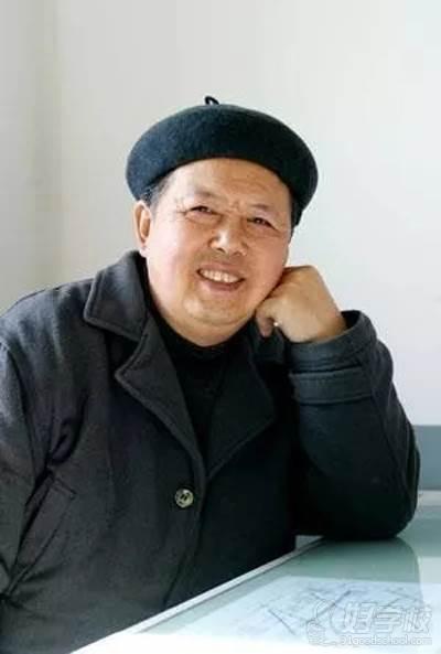 北京嫡戏艺术培训学校 伍振国教授