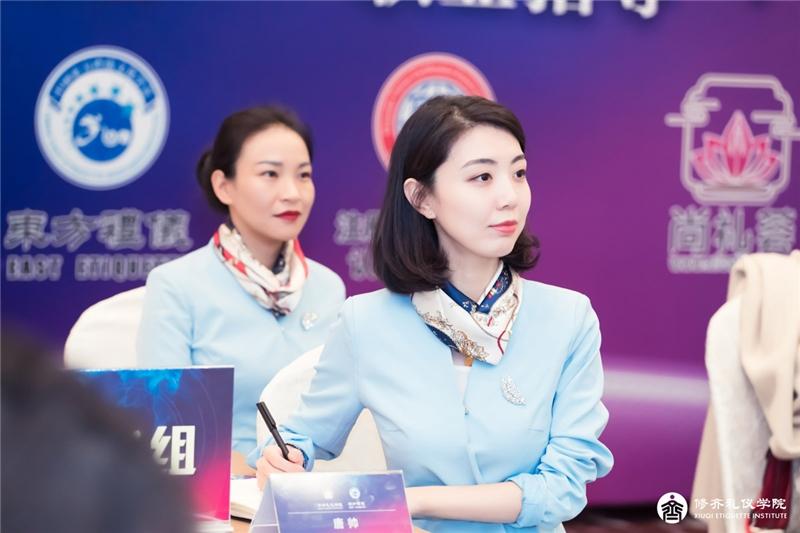 上海国际注册礼仪培训师认证班