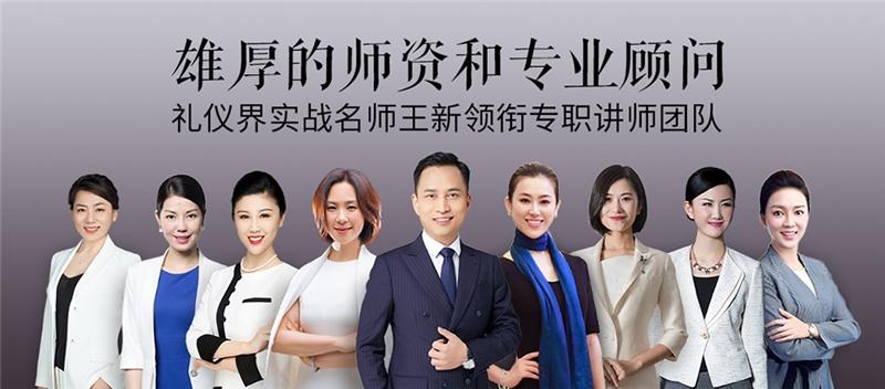 上海青少年礼仪师培训考证全科班