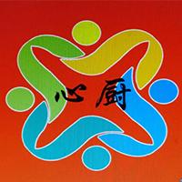 衢州心廚餐飲管理培訓學校