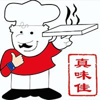 徐州真味佳餐飲培訓學校