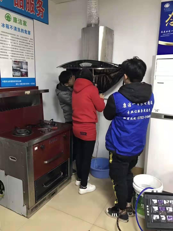 惠州家电清洗培训班