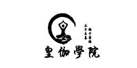 成都皇伽瑜伽学院