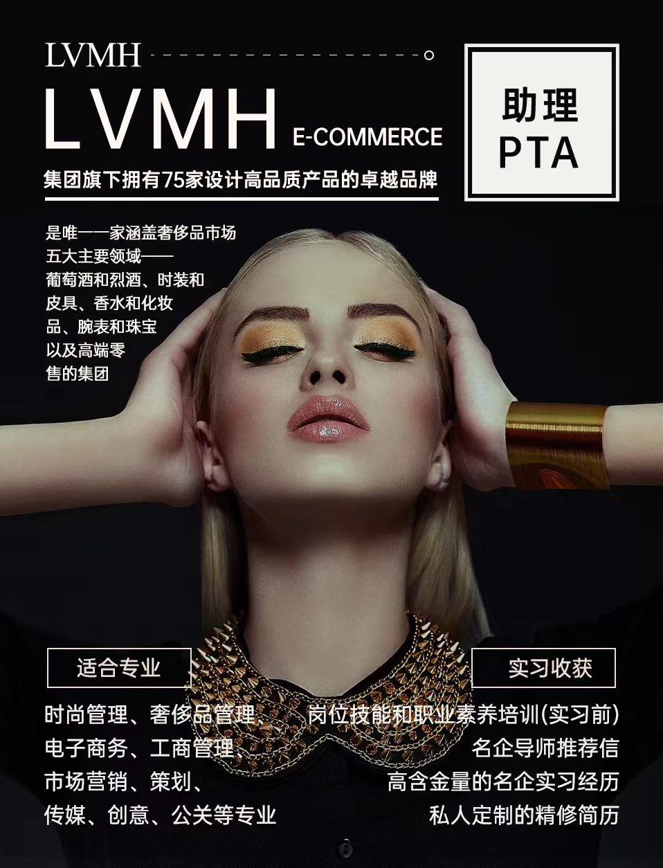 广州品牌服装设计背景提升班