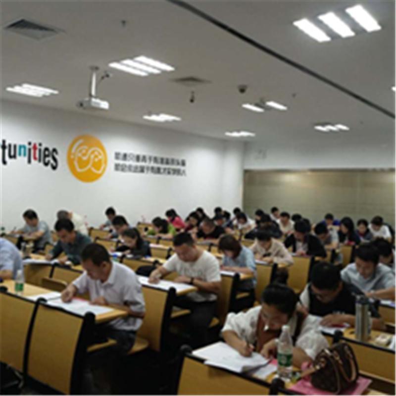 華北電力大學計算機科學技術碩士南京班招生簡章