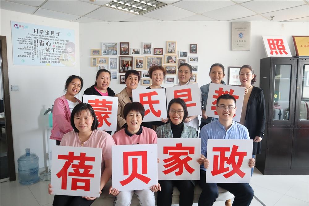 上海高级催乳师培训课程