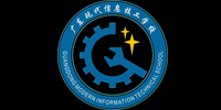 廣東現代信息技工學校