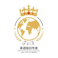 广州天行教育