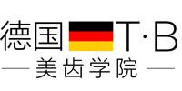 上海TB美齿学院