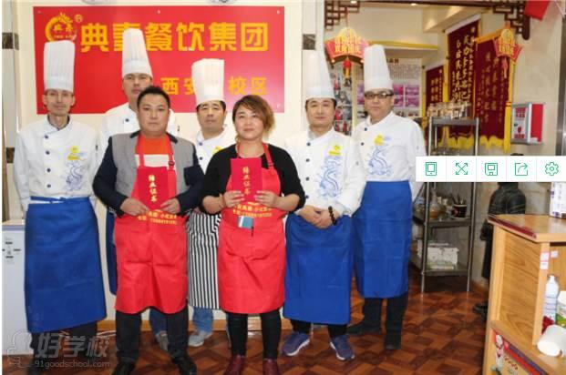 西安典秦餐饮管理培训学校  学员风采