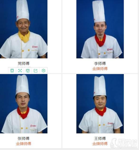 西安典秦餐饮管理培训学校  名师风采