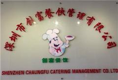 深圳桑拿鸡技术培训课程