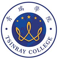 广东青瑞职业培训学院