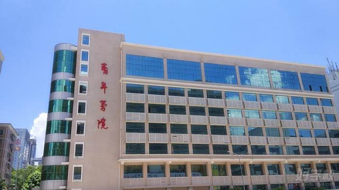广东青瑞职业培训学院 内部环境