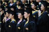 2020年深圳自考有哪些需要注意的事项