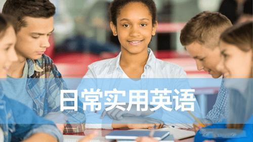 太仓公共英语三级培训班