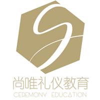 扬州尚唯形象礼仪培训学校