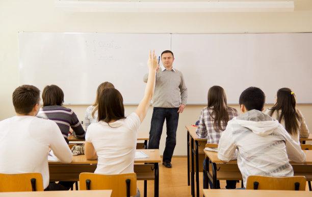 長春高中英語150培訓班