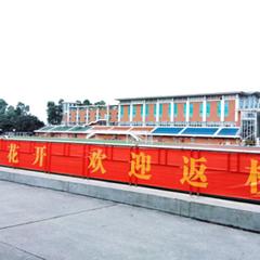 广州国际高中学科课程
