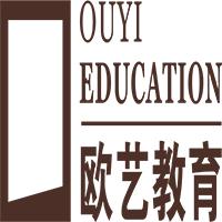 重慶歐藝職業培訓學校