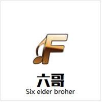 杭州六哥平面制版培训中心
