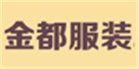 北京金都服装职业学校