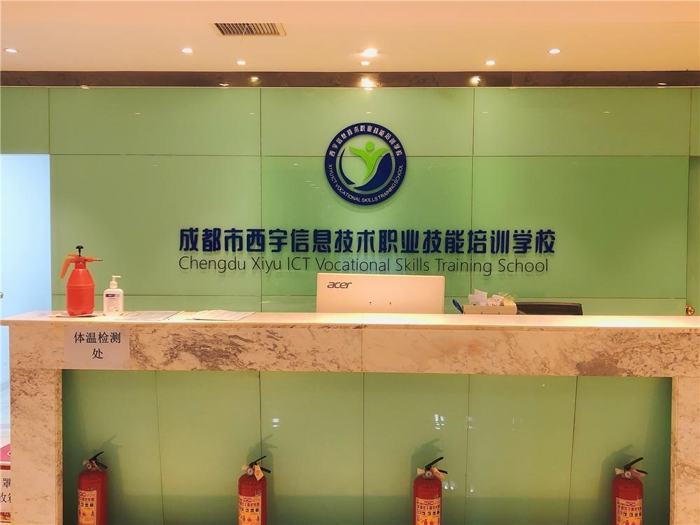 成都5G網絡工程師認證班(華為認證)