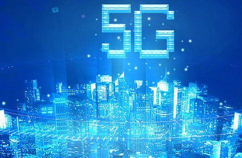 5G外場優化工程師培訓課程