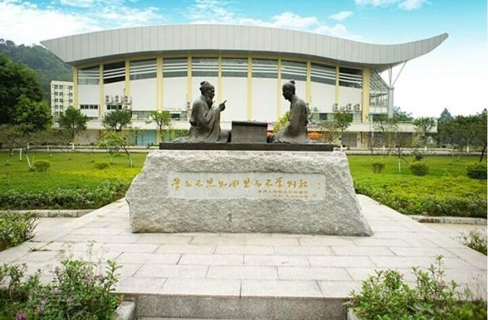 广州工商学院 内部环境