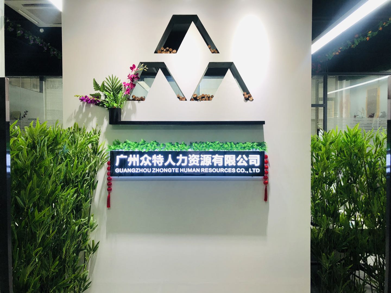 广州系统集成项目管理工程师专业培训课程