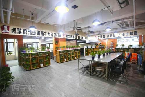 上海小胡子餐饮培训学校 配料区