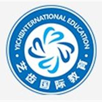 上海艺齿国际教育