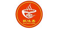 广州飘味香餐饮管理培训学校