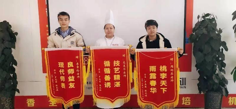 贵州杂粮煎饼制作培训课程