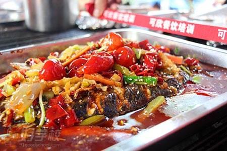 重庆可欣餐饮培训学校 烤鱼培训