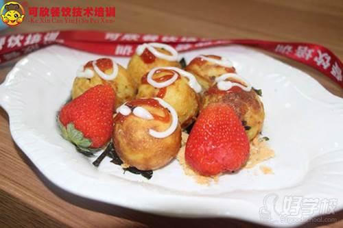 重庆可欣餐饮培训学校 学员作品展示