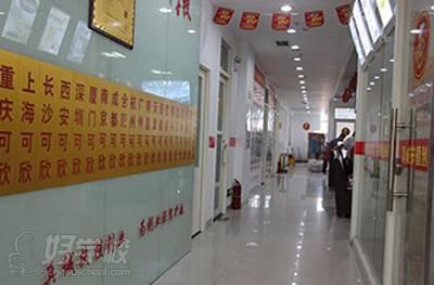 重庆可欣餐饮培训学校 走廊