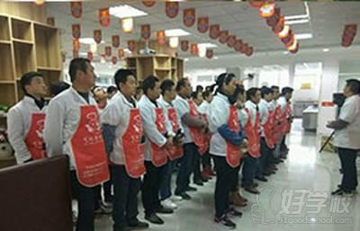 重庆可欣餐饮培训学校 学员风采