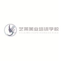 金華藝萊美業培訓學校