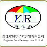 郴州英佳尔餐饮培训基地