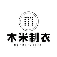 广西木米制衣服装设计培训机构