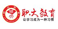 廣州職大教育