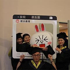 广东国防工业职工大学成人高考招生简章